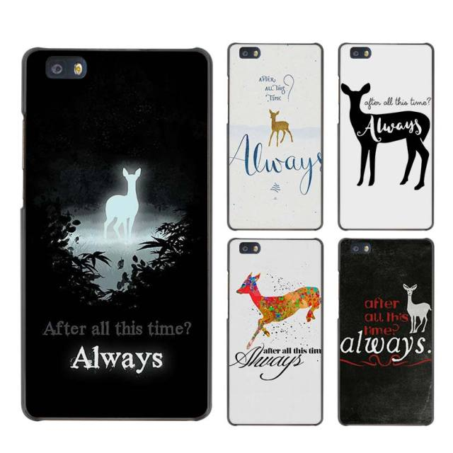 custodia huawei p10 lite harry potter