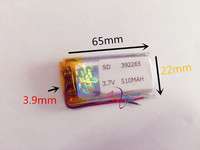 Wholesale 10 pcs 3.7V 510mah 392265 Lithium Polymer LiPo Rechargeable Battery For Mp3 Mp4 PAD DVD DIY E book bluetooth