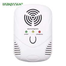 купить Electronic Ultrasonic Mouse Killer Mouse Cockroach Trap Mosquito Repeller Insect Rats Spiders pest electro magnetic Control дешево