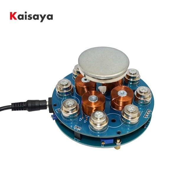 DIY Magnetic Levitation Machine Core DIY Kit Magnetic Levitation Module With LED Lamp weight 300g