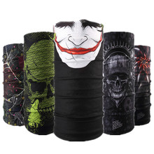 Skull Design Series Scarf Variety Tube Half Face Mask Halloween Headband Bandana
