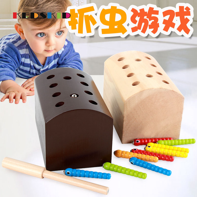 KEDSKID Educational Toy Wooden Puzzle Game