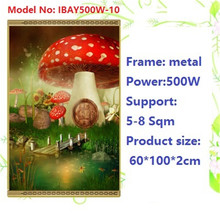 N500W-10,2 PCS/lot,Free shipping,wall mount crystal,warm wall with picture,Infrared heater,carbon crystal heater,with thermostat