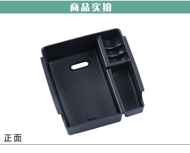 Auto styling Für Hyundai Creta ix25 mittelarmlehne box koffer lagerung inhaber fach-behälter-kasten clapboard auto zubehör