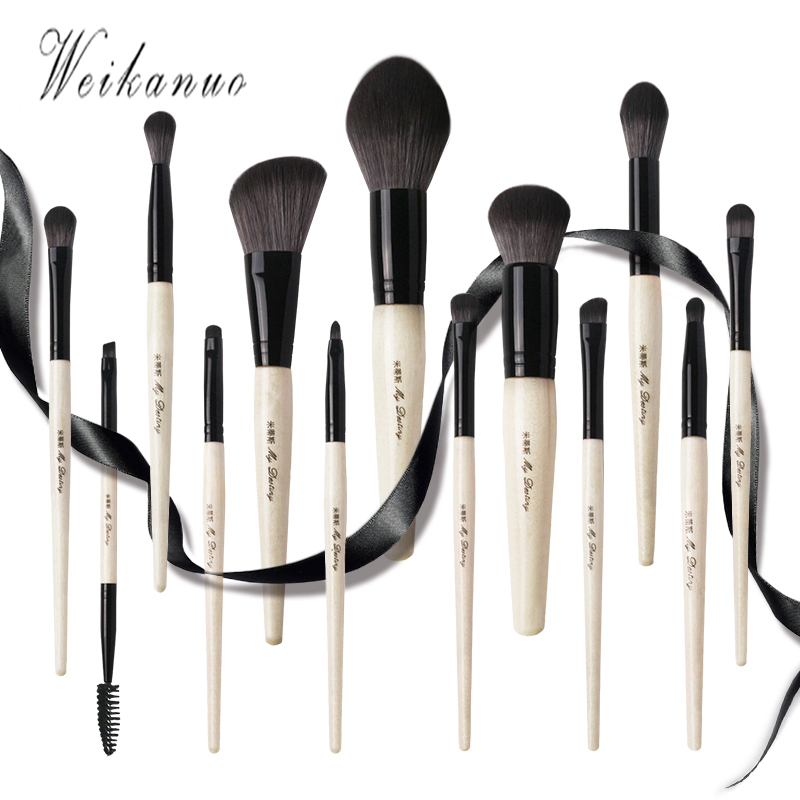 13 Pcs/Sets Base Cosmetics Makeover Makeup Brushes Kit For Women Foundation Blending Blush Powder Eyeshadow Tool PU Leather bag