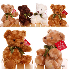 4pieces a lot Small bear dolls plush toy bear wedding gift doll small doll 4 colours