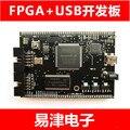 free shipping  CY7C68013A ALTERA3  development board  FPGA+USB EP3C10E144c8n