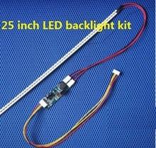 """Обновление 25 """"25 дюймов CCFL ЖК экран светодиодный монитор, 560 мм светодиодный комплект с подсветкой, регулировка яркости"""