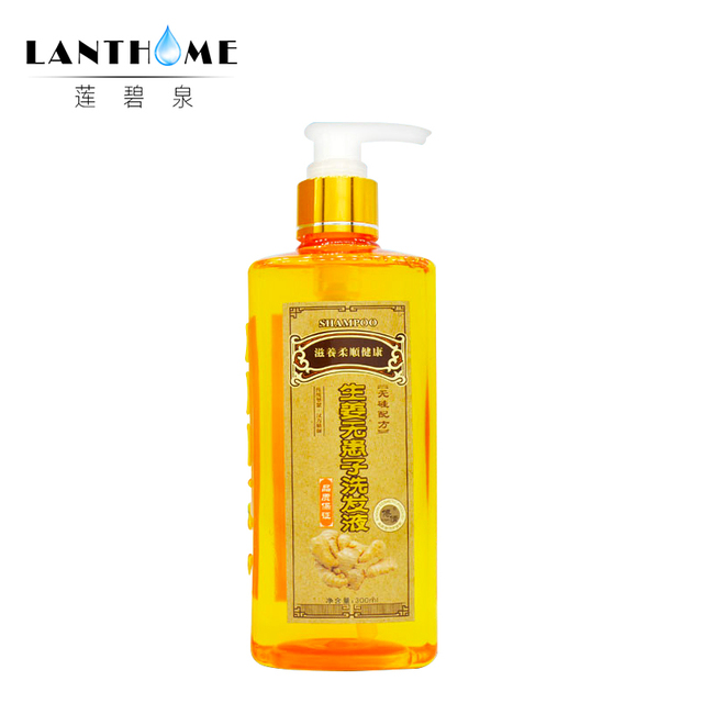 300ml Ginger Shampoo Anti Hair Baldness Anti Hair Loss Dandruff Black Hair Shampoo Professional Grow Thick Hair Growth Products 1