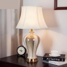 Новая китайская керамическая Настольная лампа для гостиной, спальни, модель, декоративная настольная лампа, китайская ветрокерамическая фарфоровая настольная лампа, глазурованная