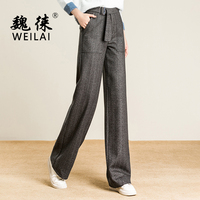 Patchwork Worsted Wide Leg Pants Women Thick Warm Wool Pants Soft Stretch Palazzo Loose Trousers Modis Korean Harajuku Pantalon