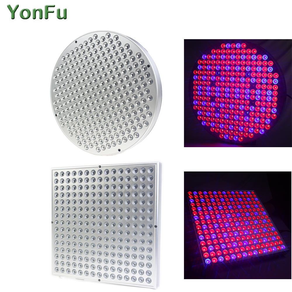 Phyto Lamp Indoor Grow Lamp For Full Spectrum LED Growing Light 85-265V 225leds 250leds 45W 50W UV IR Lamps Panel