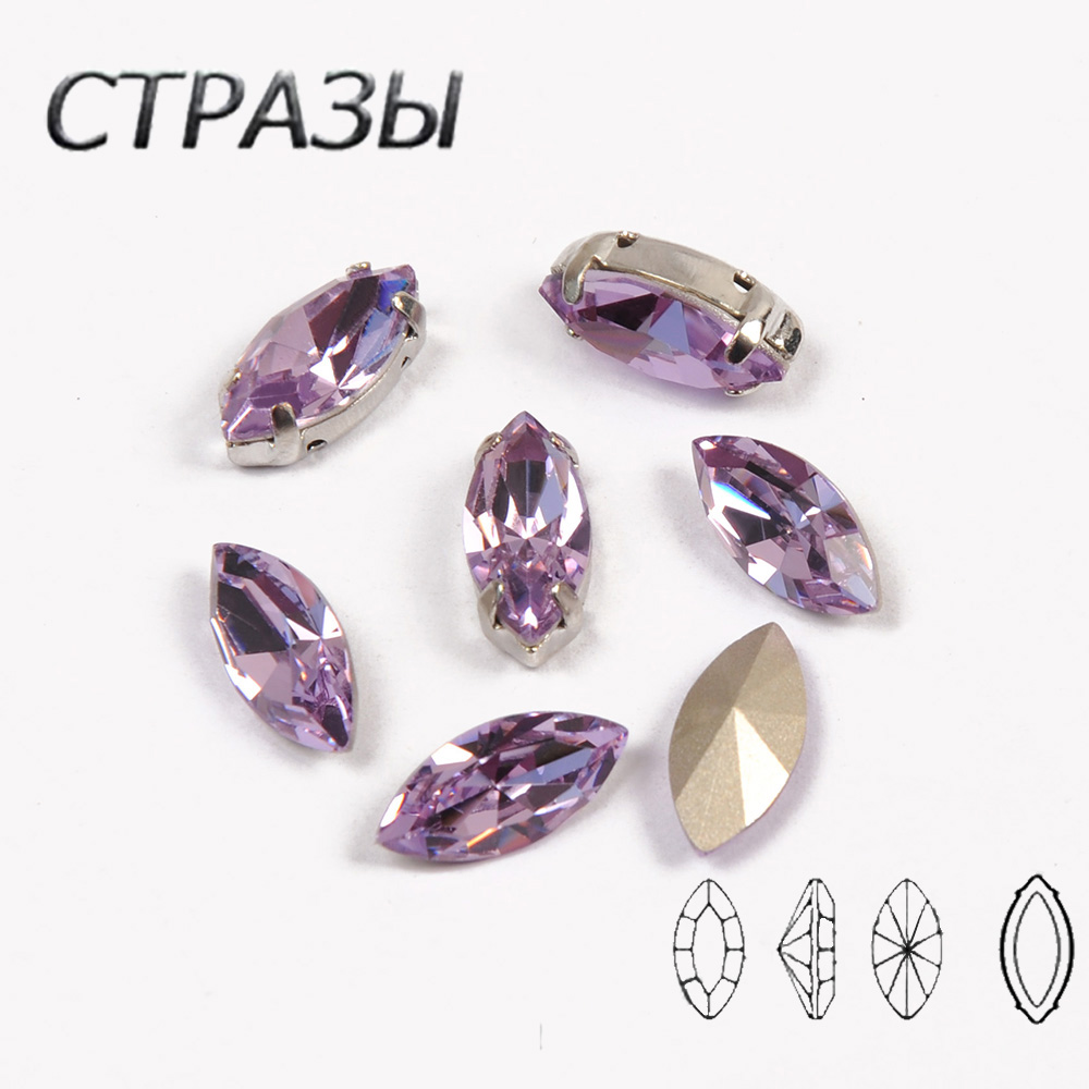 Violet Pointed back Rhinestones For Clothing Navette Shape Sew On Stones Decorative Crystal Rhinestones With Claw in Rhinestones from Home Garden
