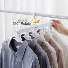 Вешалка для одежды 5 уровней 360 градусов нескользящая