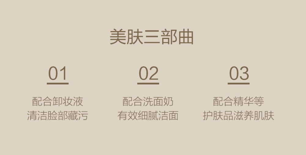 Xiaomi inFace Sonic Ion Face Tool (5)