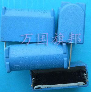 Free Delivery.X2 MKP capacitor 2 ultra filtration ultrafiltration 275 AC V electromagnetic oven(China)
