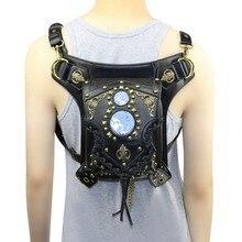 Fashion Gothic Steam punk Skull Retro Rock Handbags Men Women Waist Bag Shoulder Bag Phone Case Holder women messenger Bag