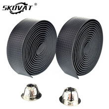 лучшая цена  New Arrival 1 Pair Road Bike Handlebar Tape Carbon Fiber Textures Bicycle Antiskid Tapes Cycling  Accessories