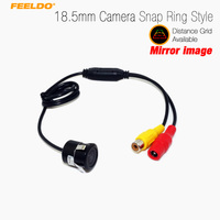Car 18 5mm Snap Ring Car Mirror Image RCA Camera 2506