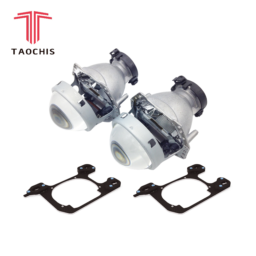 TAOCHIS Car Styling transition frame adapter Hella 3R G5 Projector lens retrofit Bracket for MERCEDES BENZ