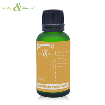 Vicky&Winson Beauty Firming Compound essential oil Nutritional supplements for skin Full elasticity Increase female charm VWFF6