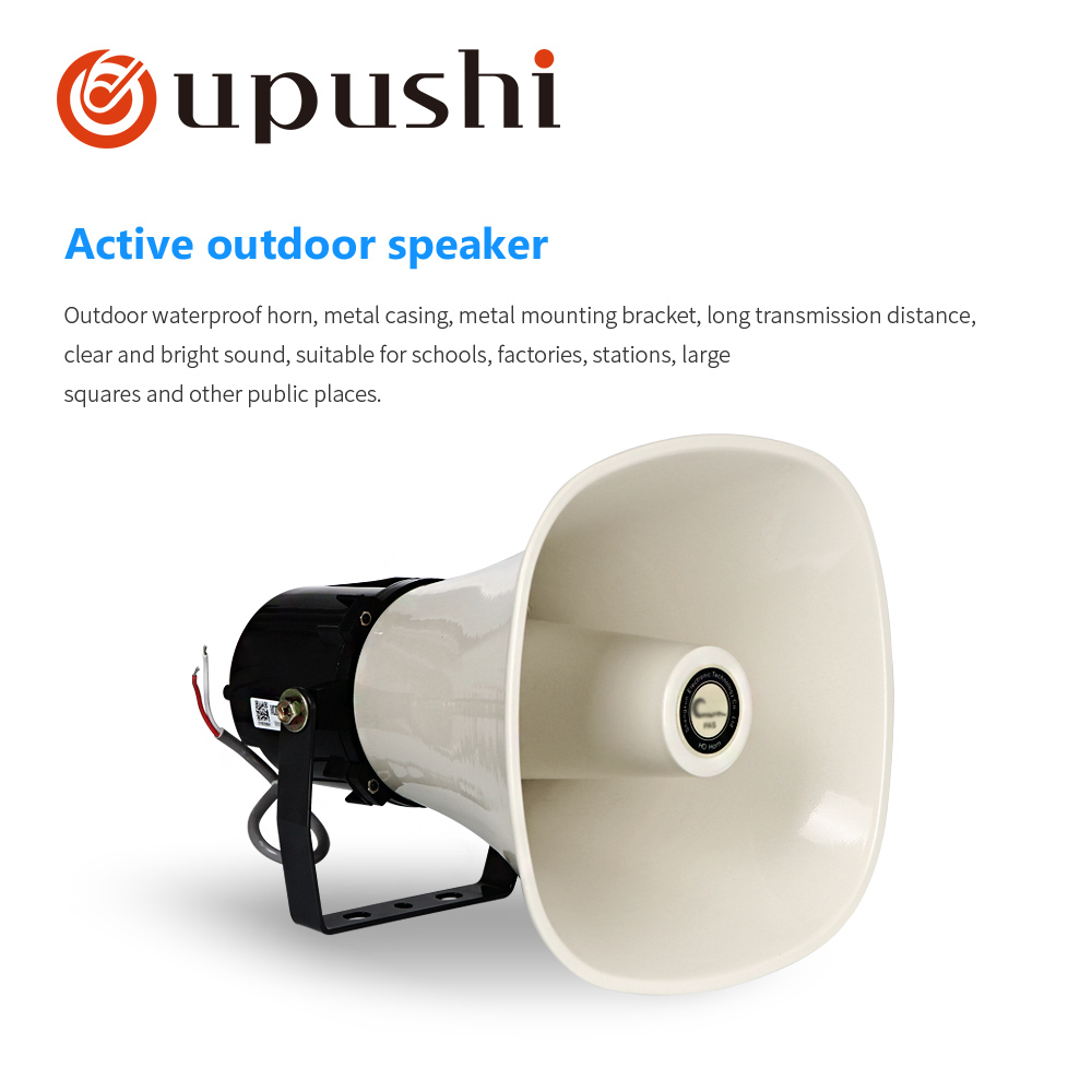 PA System Outdoor Long Distance Horn Speaker 20W Waterproof LoudspeakerPA System Outdoor Long Distance Horn Speaker 20W Waterproof Loudspeaker