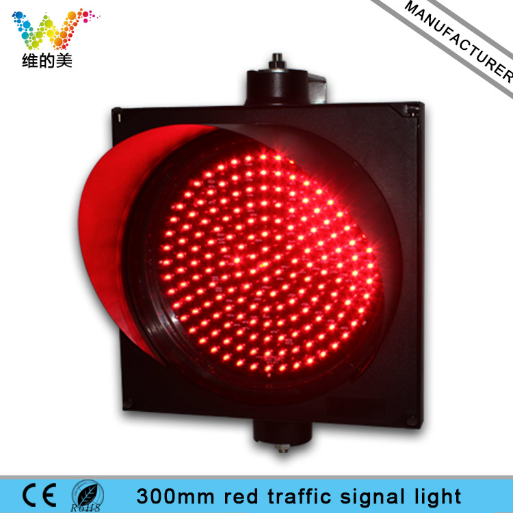 WDM 300mm Traffic Light One Aspect Red LED FlasherWDM 300mm Traffic Light One Aspect Red LED Flasher