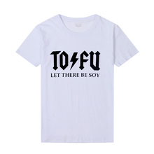 """TO FU – Let There Be Soy"" Vegan Unisex T-shirt"
