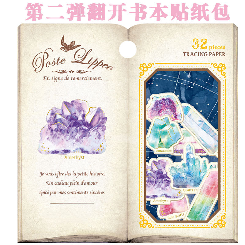 DIY 1 pcs/pack Poste Lippee Diary Stationery Stickers Decorative Mobile Stickers Scrapbooking DIY Craft Stickers