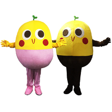 Hot Sale Cute Adult Soybean Mascot Costume Bean Legumina Fancy Dress Cartoon Outfit Suit