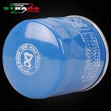 Мотоцикл масляный фильтр для honda cb400 cb500 cbr600 f gl1500 vfr750 vt1100 kawasaki zx-9r zzr600 yzf r1 r6 polaris