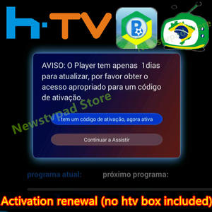 Renew-Code Tigre-Box HTV IPTV8 6-Plus for A1 A2 B7 Htv/3-Htv 5/6-plus/Iptv8/.. Yearly