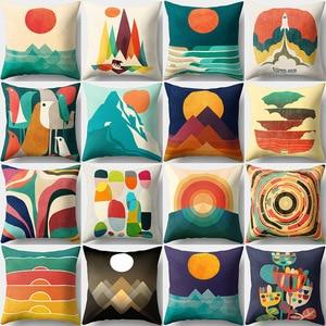 45cm x 45cm Home Colorful Sunr