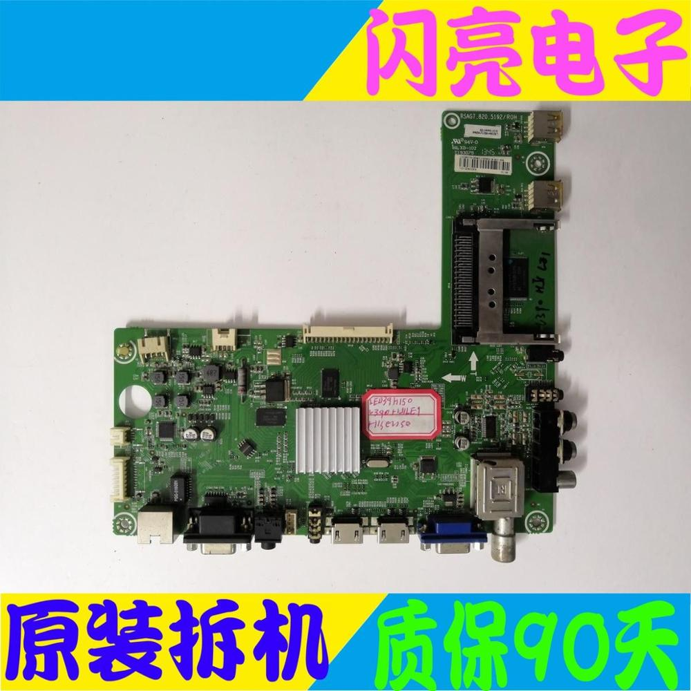 Useful Main Board Power Board Circuit Logic Board Constant Current Board Rsag7.820.5192 Screen V390hj1-e1 Of Led 39h150 Motherboard Latest Fashion Accessories & Parts