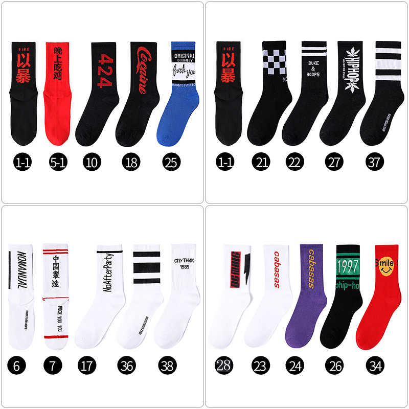 39499b1668ba2 ... 5 Pairs Personality Cotton Happy Socks Men Stripe Cool Hip Hop harajuku  Skateboard Autumn Winter Long ...