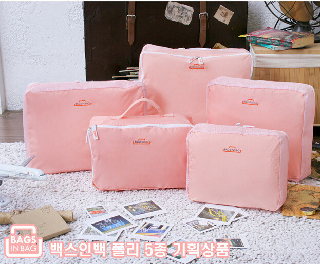 Suitcase Case Breathable Travel 5 in 1 Set Packing Cubes Luggage Packing Organizers with Shoe Bag Luggage Covers