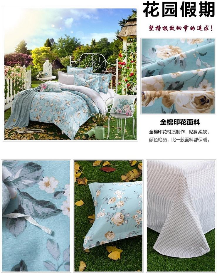 European Style Garden Vintage 4pcs Set 100 Cotton Bed