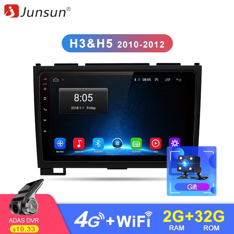 Junsun 2G 32G Android 8 1 Car Radio Multimedia Video Player Navi GPS For Haval Hover
