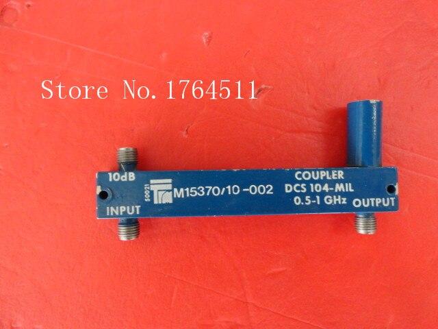 [BELLA] ARRA DCS104-MIL 0.5-1GHZ 10dB SMA Supply Coupler