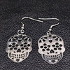 Skull Silver Hollow Drop Earring2