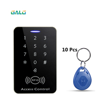 RFID Access Control System Security Proximity Entry Door Lock anti-jamming Induction distance Support the iron door