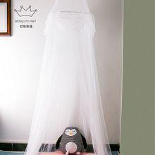 2018 kamimi مظلة الأطفال خيمة الطفل السرير الستار أطفال ناموسية الأطفال الشاش سرير شبكية الطفل نوم الديكور