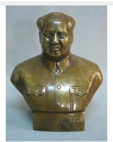Copper Brass craft Copper Brass CHINESE crafts decoration collectable Brass Statue: Mao ZedongCopper Brass craft Copper Brass CHINESE crafts decoration collectable Brass Statue: Mao Zedong