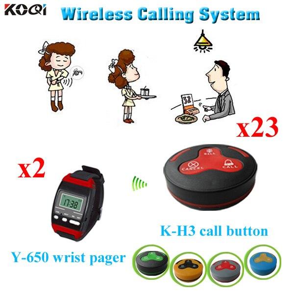 Système d'appel sans fil de centre de service de serveur pour le restaurant du fournisseur d'or chine 2 montre-bracelet + 23 bouton de cloche