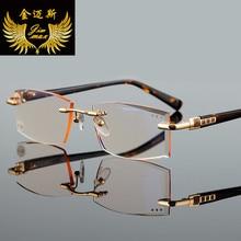 Мода Без Оправы Мужчины Женщины Очки Для Чтения Стиль Золото Цвет Площади Rhinstone Небольшой Размер Пресбиопии Очки Кадр для Мужчин Девушку