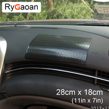 RyGaoan 28cmx18cm Super Sticky Universal Big Size Car Dashboard Magic Anti Slip Mat Non-slip Sticky Pad for Ornament Monitor