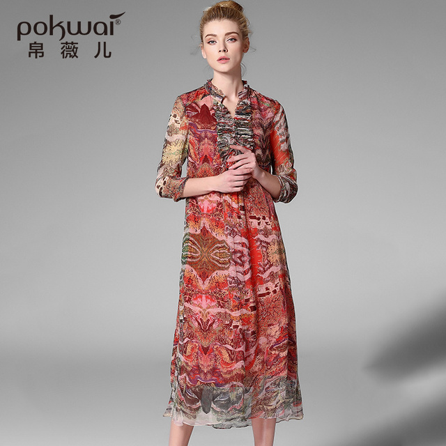 POKWAI Elegant Long Vintage Summer Silk Dress Women 2017 New Arrival High Quality Fashion Stand Collar Retro A-Line Dresses