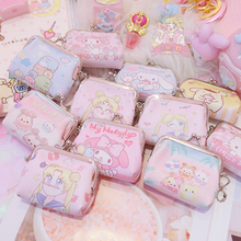 Аниме Сейлор Мун косплей розовый мини кошелек ключ сумка my melody чехол для монет защелкивающийся кошелек Чехол мягкие куклы плюшевые игрушки