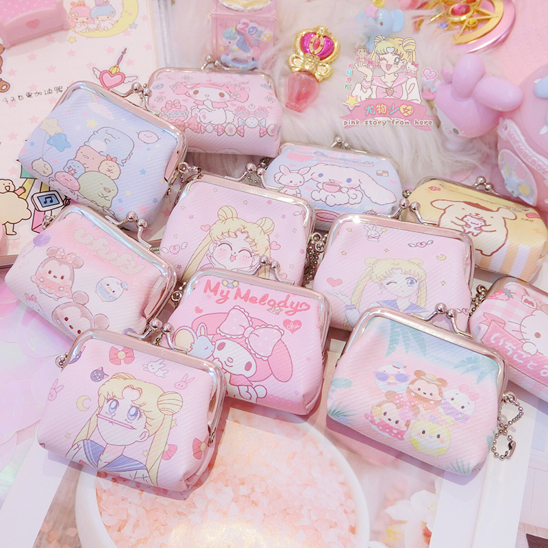 New  Anime Sailor Moon Cosplay Pink Mini Wallet Key Bag My Melody Coin Case Snap Purse Pouch Stuffed Dolls Plush Toys
