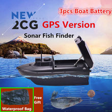 Free Bag 2CG GPS Bait Boat Automatic Navigation Fish Boat 20A Battery Auto Feed Fish Finder Sonar Remote Control RC Bait Boat(China)